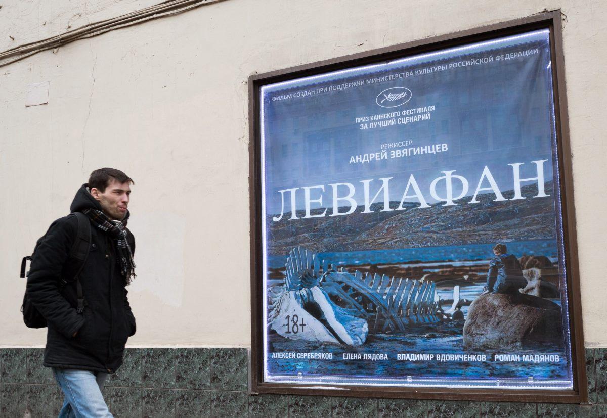 Leviathan Elokuva