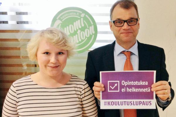 Keskustan puheenjohtaja Juha Sipilä antoi lupauksen vuoden 2015 eduskuntavaalien alla. Kuvakaappaus Koulutuslupaus.fi-sivulta.