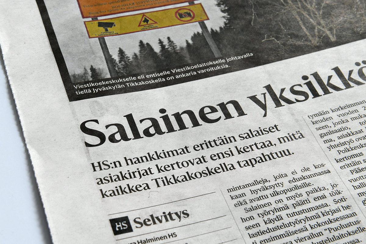 Helsingin Sanomat julkaisi lauantaina 16. joulukuuta 2017 artikkelin Puolustusvoimien Viestikoekeskuksesta. Artikkeli perustui osin salaiseen aineistoon. Sen vuotamisesta on käynnistetty esitutkinta.