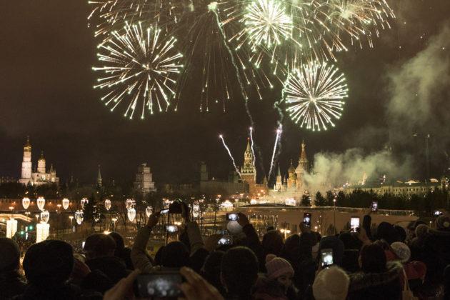 Ilotulitus Moskovassa 1. tammikuuta 2018.