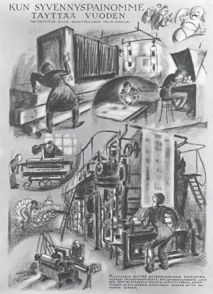 Otavan syväpainoa esiteltiin SK:n numerossa 40 vuonna 1922. Painokoneisto oli massiivinen ja moderni.
