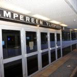 Teatterin ja draaman tutkimuksen oppiaine toimi Tampereen yliopiston päärakennuksella.