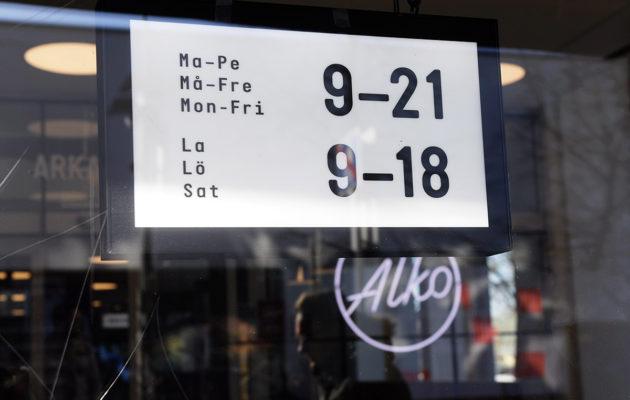 Alkon outo yhtälö: Lonkeron ja kaljan myynti syöksyy – Viina-autot ja -veneet eivät kelpaa ...