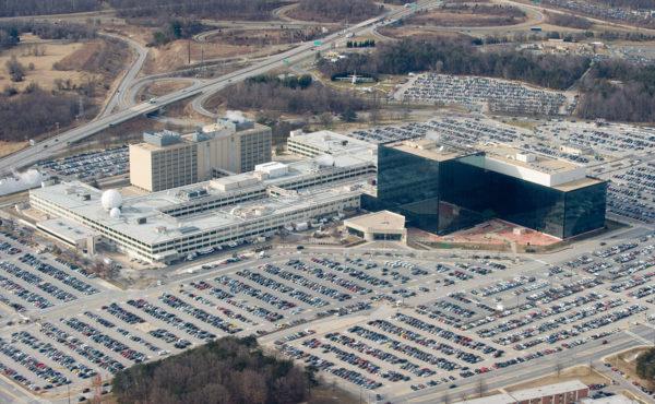 NSA:n päämaja Marylandin osavaltion Fort Meadessa Yhdysvalloissa.
