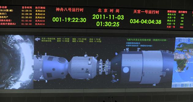 Tiangong-1 -avaruusaseman moduuli kuvattuna avaruuskeskuksen näyttöruudulla Kiinan pääkaupungissa Pekingissä marraskuussa 2011.
