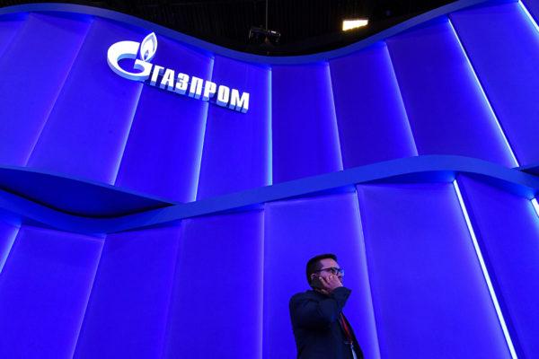 Kaasujätti Gazprom esillä Pietarin talousfoorumissa 24. toukokuuta 2018.