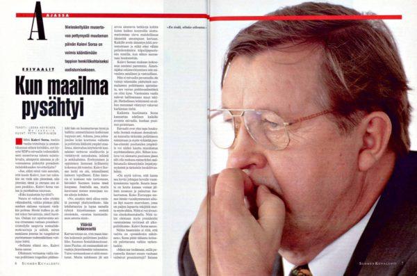 """SK 21/1993 (28.5.1993) Leena Häyrinen: """"Kun maailma pysähtyi"""""""