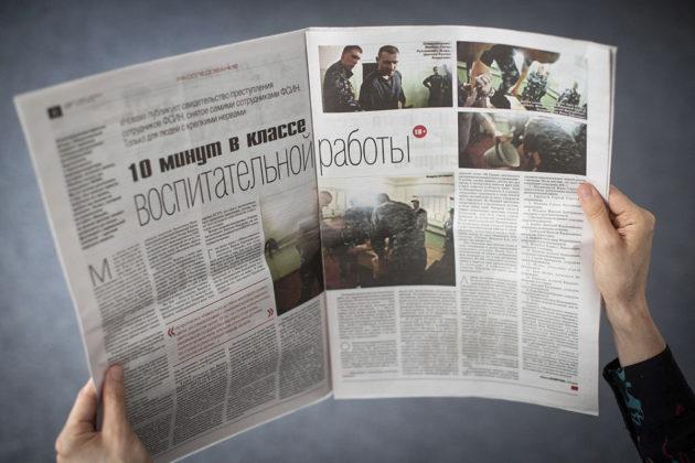 Novaja Gazeta -lehti kertoi 26. heinäkuuta videosta, jolla vartijat pahoinpitelevät vankia Jaroslavlin vankilassa Moskovassa.