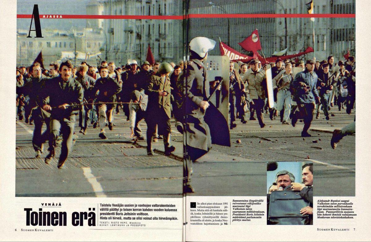 """SK 40/1993 (8.10.1993) Risto Repo: """"Toinen erä"""""""