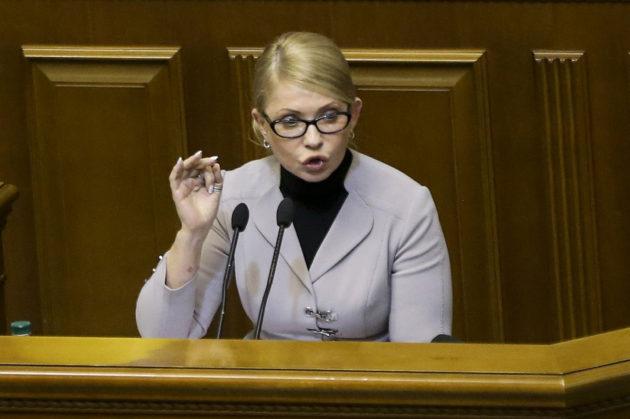 Julia Tymošenko Ukrainan parlamentissa 26. marraskuuta 2018.