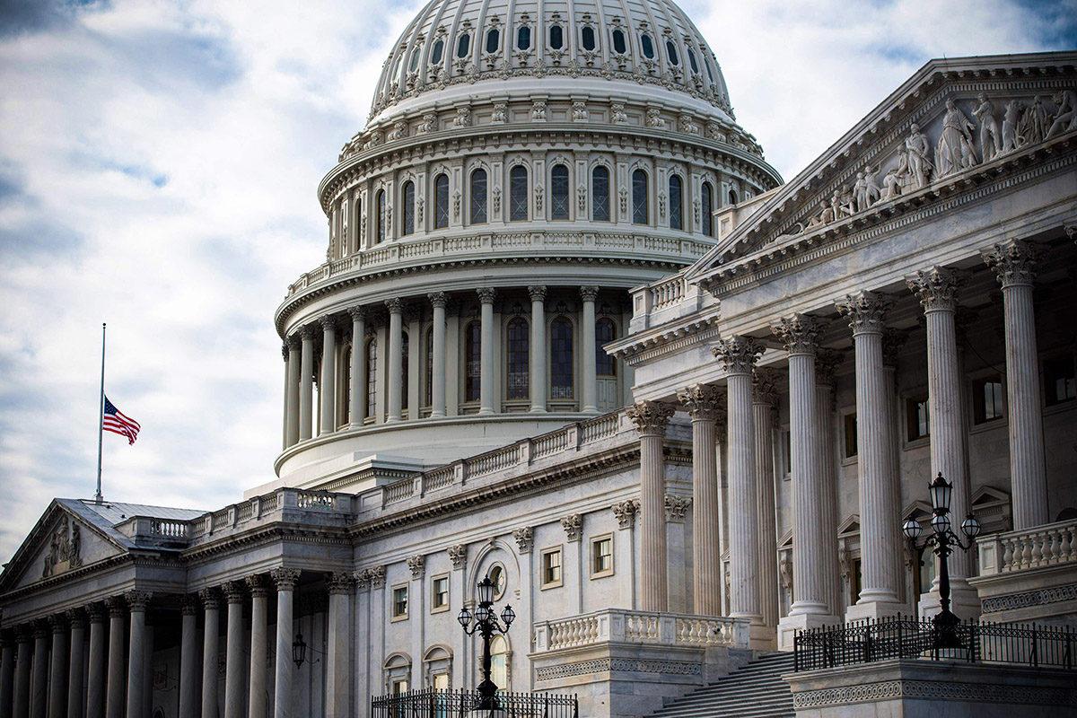 Yhdysvaltain kongressi.