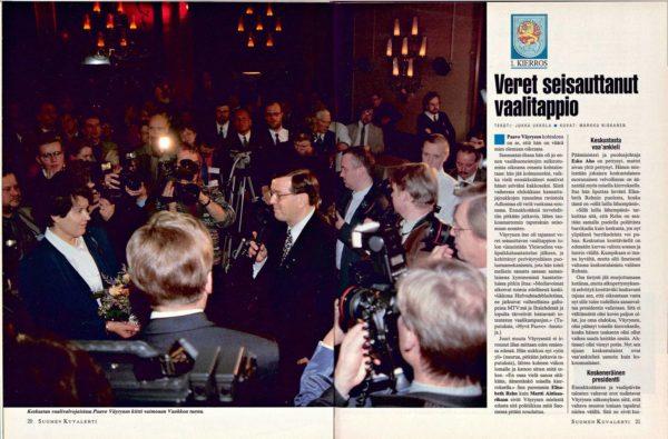 """SK 3/1994 (21.1.1994) Jukka Ukkola: """"Veret seisauttanut vaalitappio"""" Kuva: Markku Niskanen"""
