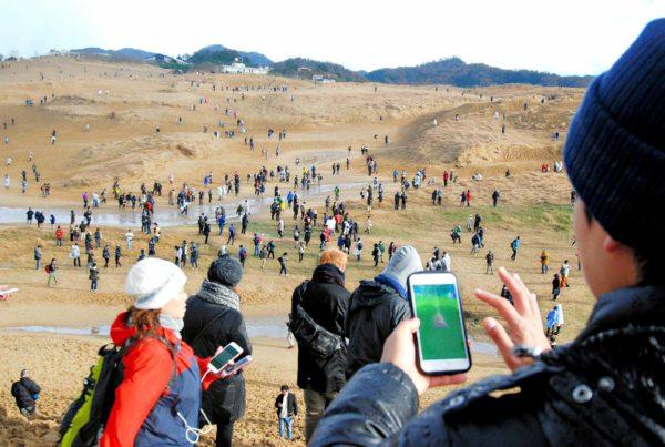 Ihmiset kävelivät miljardeja kilometrejä hahmoja etsien.