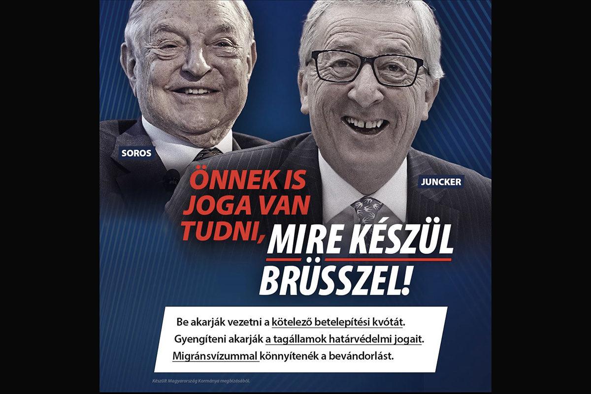 Kuvakaappaus Unkarin johtavan Fidesz-puolueen nettisivuilta.