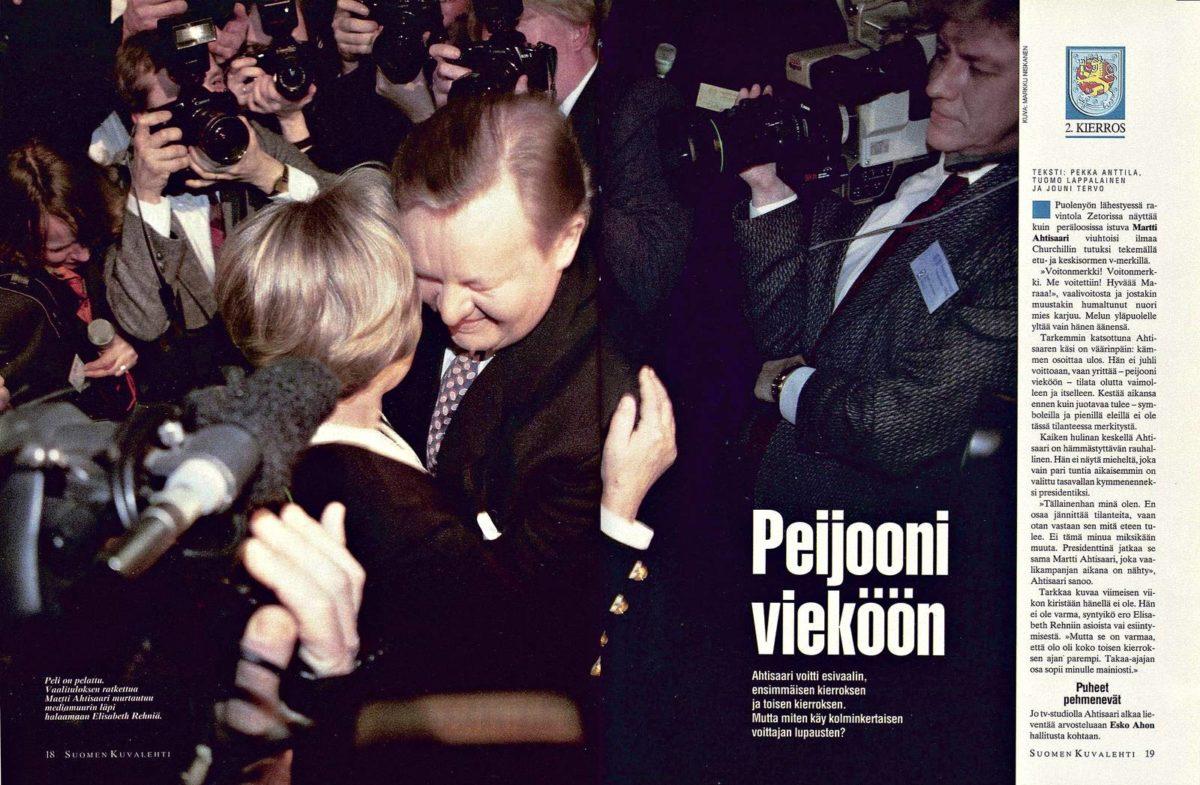 """SK 6/1994 (11.2.1994) Pekka Anttila, Tuomo Lappalainen, Jouni Tervo: """"Peijooni vieköön"""" Kuva: Markku Niskanen"""