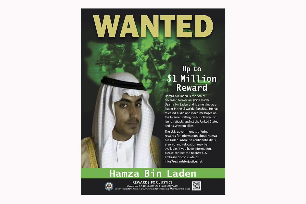 Yhdysvaltain etsintäkuulutus Hamza bin Ladenista.