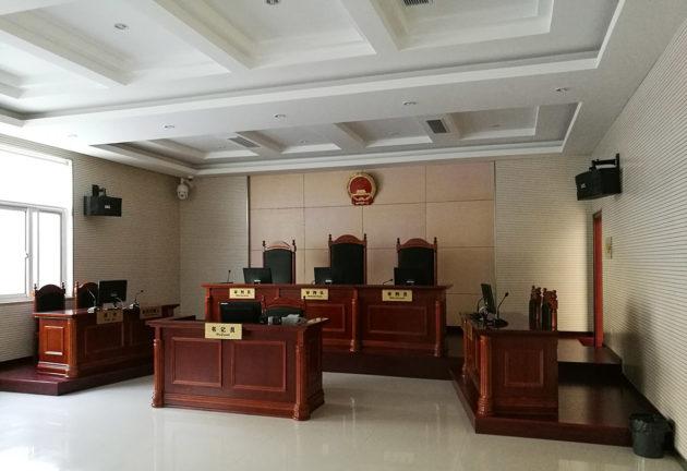Oikeussali Jiangsun maakunnassa Kiinassa.