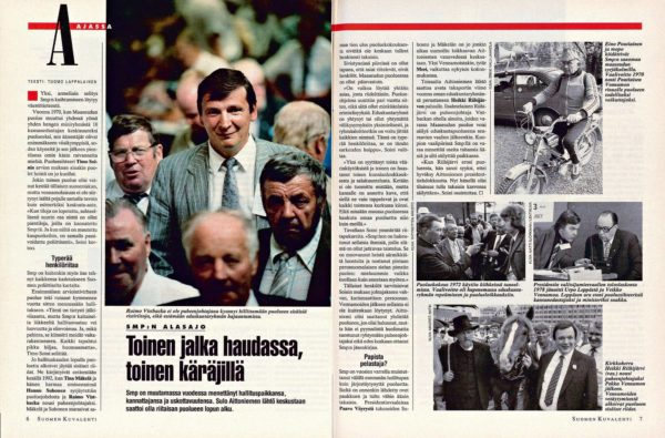 """SK 14/1994 (8.4.1994) Tuomo Lappalainen: """"Smp:n alasajo–Toinen jalka haudassa, toinen käräjillä"""""""