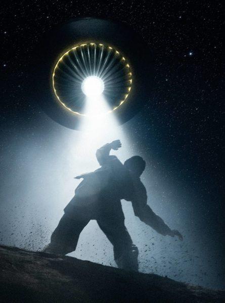 Ufoista ja sieppauksista on esitetty monenlaista aidoksi väitettyä kuvamateriaalia, mutta Vesa Lehtimäen kuvitus on varmasti fiktiivinen: ihminen on nukke, tähtitaivas piirretty ja ufon virkaa toimittaa messinkinen kynttilänjalka.