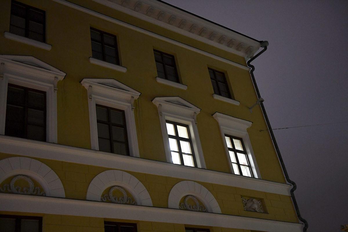 Pääesikunnan ja puolustusministeriön rakennus Helsingissä