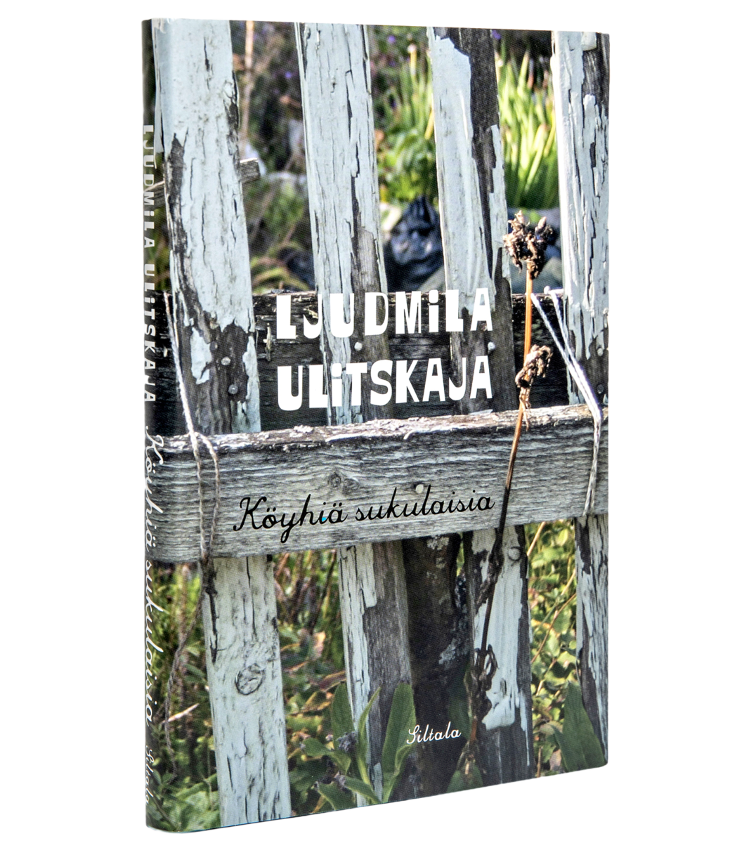 Ljudmila Ulitskaja: Köyhiä sukulaisia. Suom. Arja Pikkupeura. 187 s. Siltala, 2020.