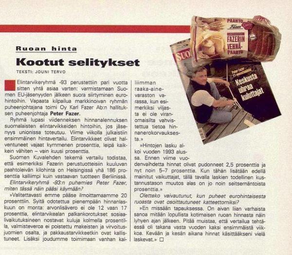 "SK 8/1995 (25.2.1995): Jouni Tervo: ""Kootut selitykset"""