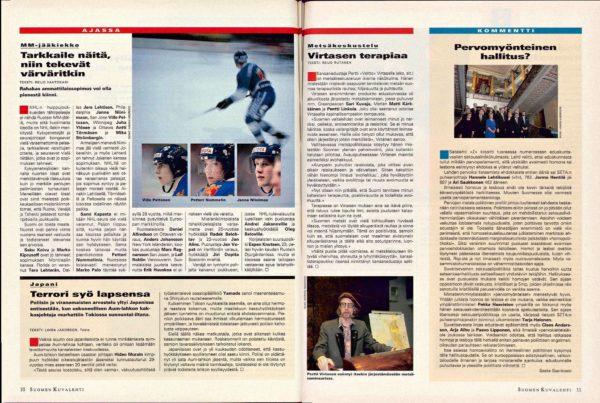 """SK 17/1995 (28.4.1995) Saska Saarikoski: """"Pervomyönteinen hallitus?"""" Kuva: Hannu Lindroos"""