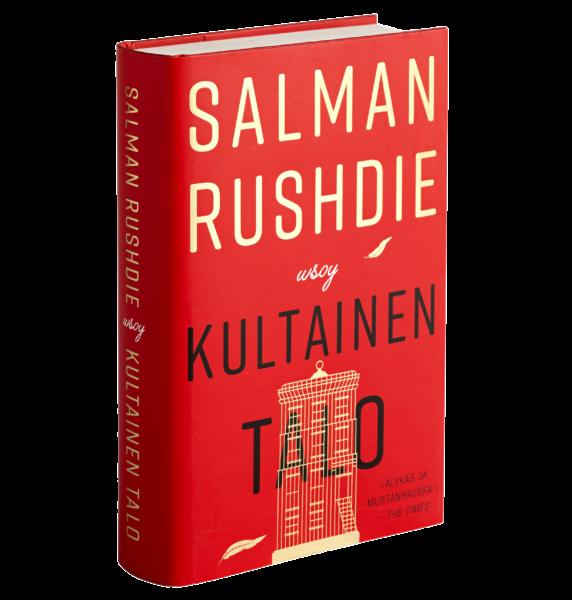 Salman Rushdie: Kultainen talo. Suom. Maria Lyytinen. 528 s. WSOY, 2020.