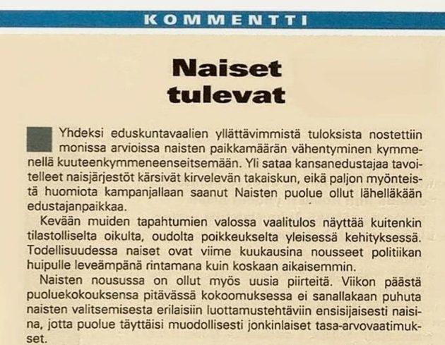 """SK 22/1995 (2.6.1995) Tuomo Lappalainen: """"Naiset tulevat""""."""