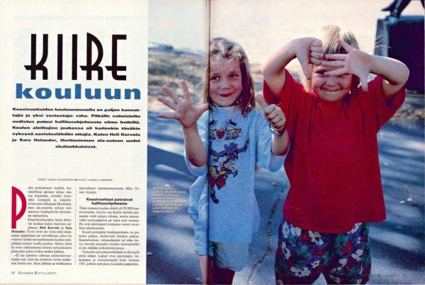 """SK 34/1995 (25.8.1995) Saska Saarikoski: """"Kiire kouluun"""". Kuva: Hannu Lindroos."""