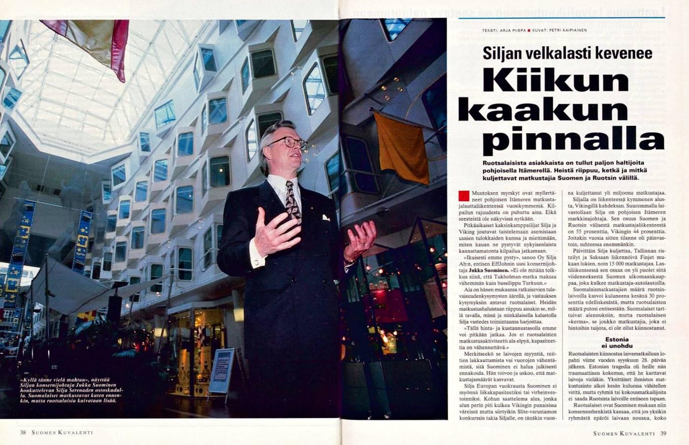 """SK 45/1995 (10.11.1995) Arja Piispa: """"Kiikun kaakun pinnalla"""". Kuva: Petri Kaipiainen."""