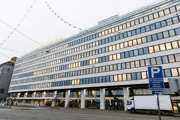 Etelärannan työnantajalinnake Helsingissä 26. marraskuuta 2019. Kuvituskuva.
