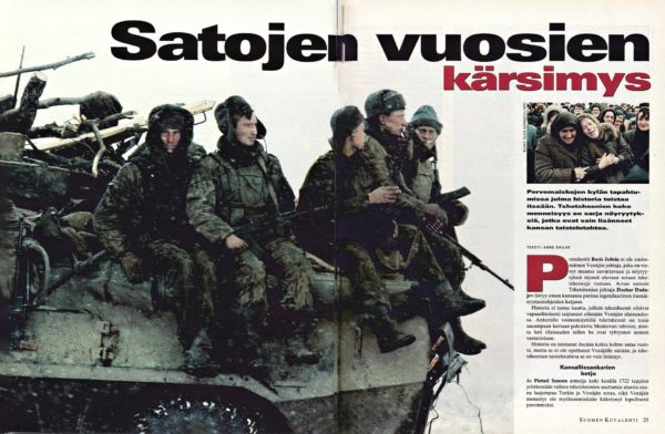 """SK 4/1996 (26.1.1996) Anne Sailas: """"Satojen vuosien kärsimys""""."""