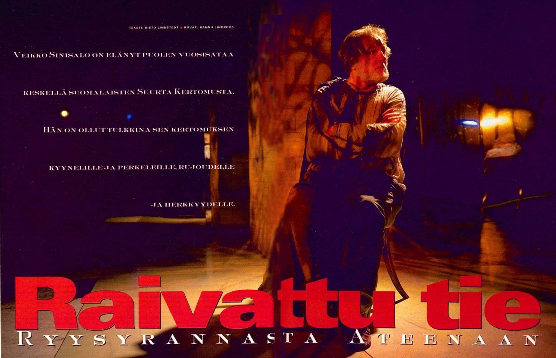 """SK 6/1996 (9.2.1996) Risto Lindstedt: """"Raivattu tie"""". Kuva: Hannu Lindroos."""