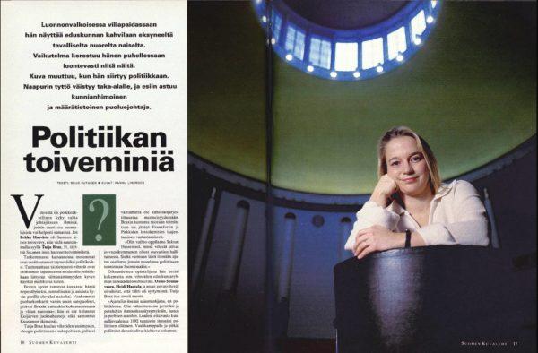 """SK 5/1996 (2.2.1996) Reijo Rutanen: """"Politiikan toiveminiä"""". Kuva Hannu Lindroos."""