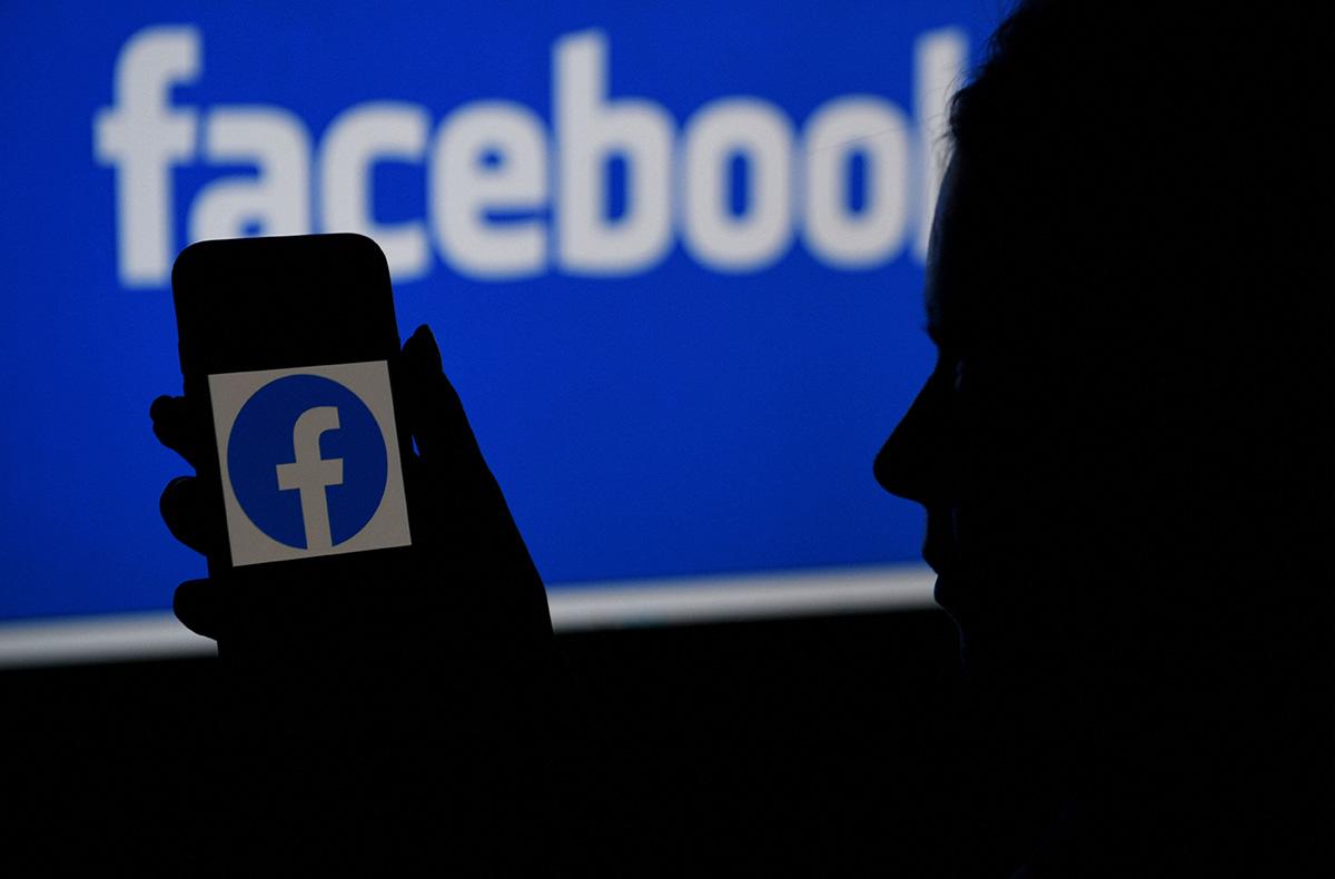 Facebookin logoja. Kuvituskuva.