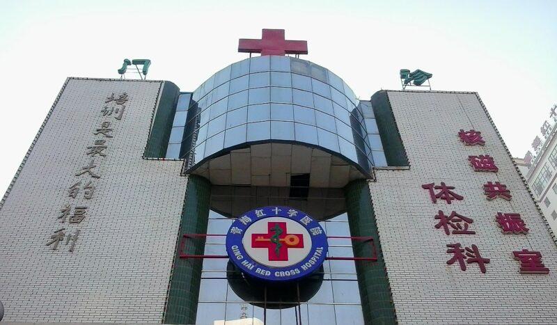 Sairaala Kiinan Xiningissä. Kuvituskuva.