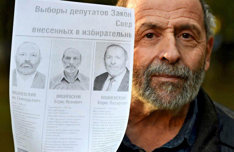 Jabloko-puolueen Boris Višnevski sai rinnalleen kaksi samannäköistä ehdokasta.