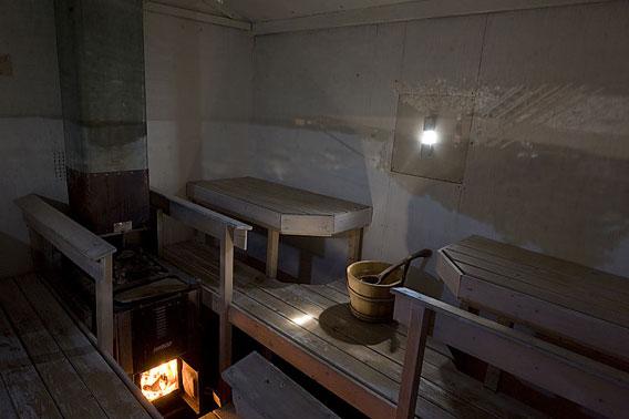 Sauna Obscura