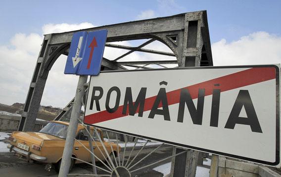 Romanian ja Moldovan rajavyöhyke