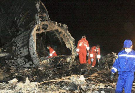 Kirgisian onnettomuus 250808