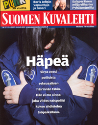 SK 17/2007